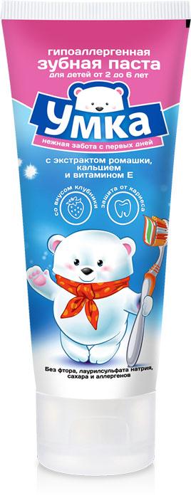 Умка Детская зубная паста, со вкусом клубники, от 2 до 6 лет, 100 г870328Детская зубная паста Умка - гипоаллергенная трехцветная зубная паста со вкусом клубники, разработанная с учетом особенностей детских зубов дошкольного возраста (для детей от 2 до 6 лет). Не содержит фтора, лаурилсульфата натрия, сахара и аллергенов.Низкоабразивная рецептура на основе диоксида кремния деликатно очищает неокрепшую эмаль молочных зубов. Экологичная основа пасты делает ее безопасной при проглатывании, а комплекс витаминов и минералов укрепляет и защищает детские зубки от возможных заболеваний. Входящий в состав экстракт ромашки обладает противовоспалительными и успокаивающими свойствами.Товар сертифицирован.