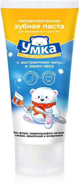 Умка Детская зубная паста с экстрактами липы и зерен овса от 0 до 3 лет 65 г870329Детская зубная паста Умка - гипоаллергенная зубная паста со вкусом банана, разработанная специально для детей самого раннего возраста. Не содержит фтора, лаурилсульфата натрия, сахара, красителей и аллергенов.Низкоабразивная рецептура на основе диоксида кремния деликатно очищает неокрепшую эмаль молочных зубов, а экологичная основа пасты делает ее безопасной при проглатывании. Входящий в состав экстракт липы успокаивает воспаленные при прорезывании первых зубов десны, а экстракт зерен овса оказывает защитное и общеукрепляющее действие. Товар сертифицирован.