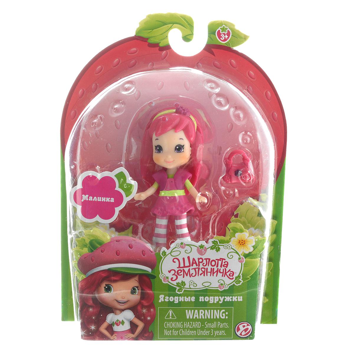 Шарлотта Земляничка Кукла Малинка, с аксессуаром, 8 см шарлотта земляничка мини кукла земляничка с сумкой