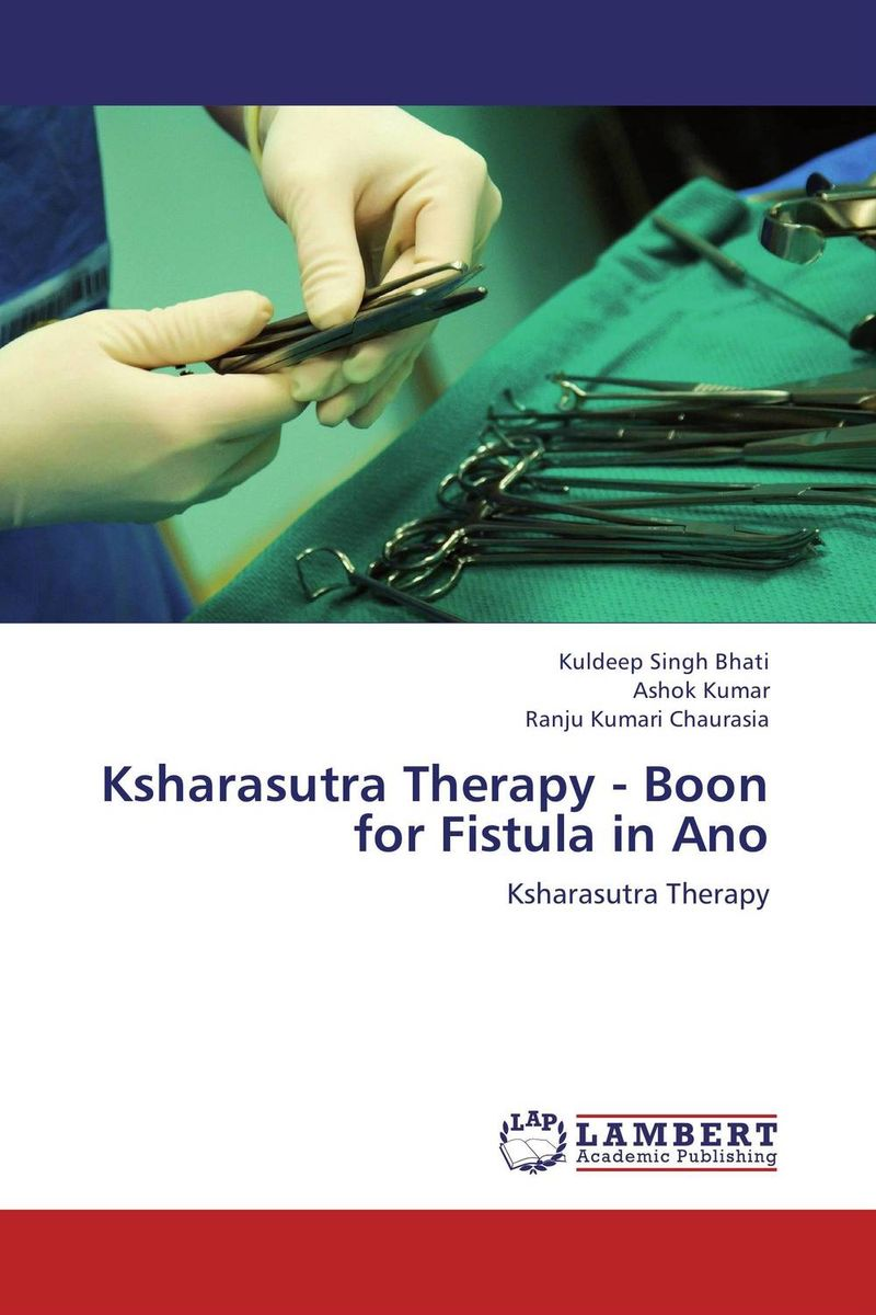 Ksharasutra Therapy - Boon for Fistula in Ano посуда для детей boon