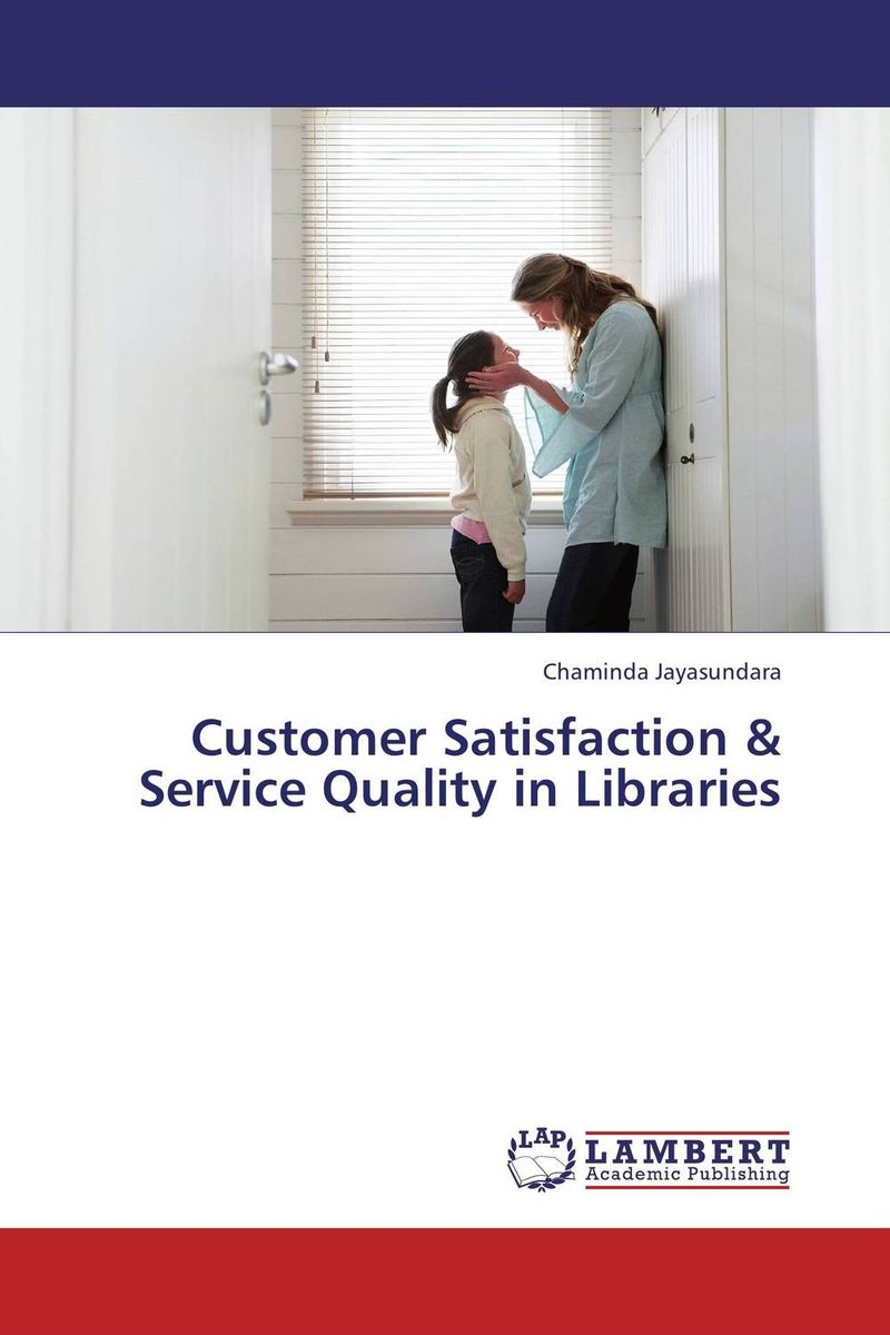 Customer Satisfaction & Service Quality in Libraries catalog favorites customer service