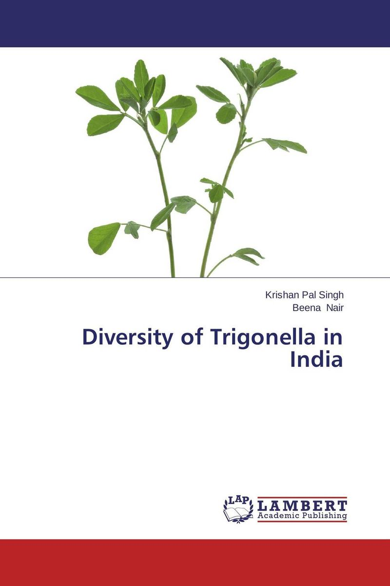 Diversity of Trigonella in India the summary of the principle of optimal diversity of biosystems