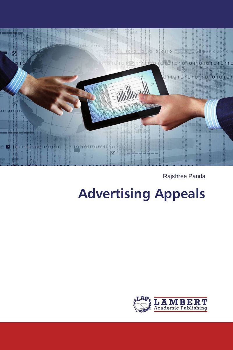 Advertising Appeals administrative justice and asylum appeals