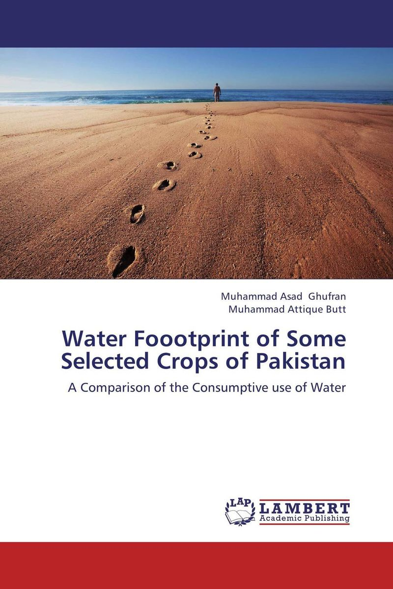 все цены на Water Foootprint of Some Selected Crops of Pakistan