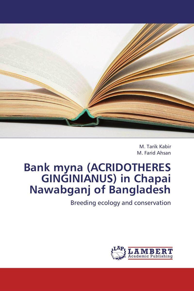 Bank myna (ACRIDOTHERES GINGINIANUS) in Chapai Nawabganj of Bangladesh psychiatric disorders in postpartum period