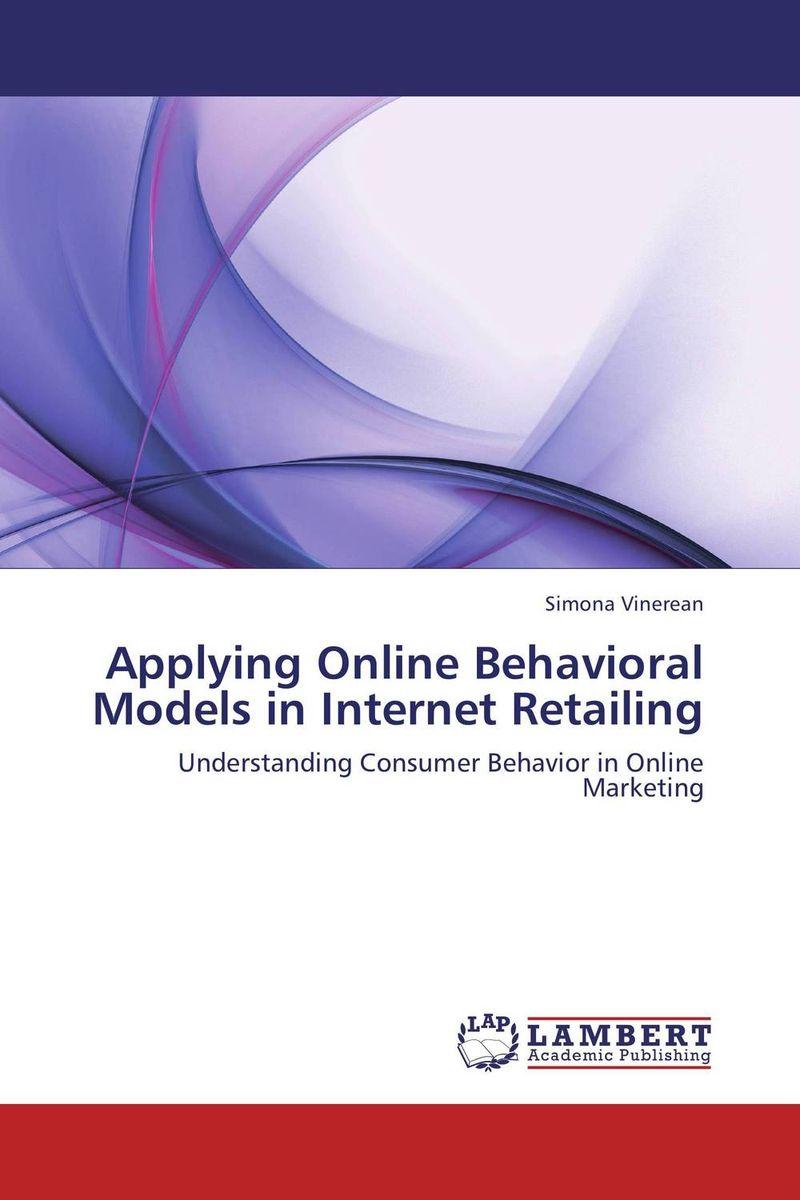 Applying Online Behavioral Models in Internet Retailing цена