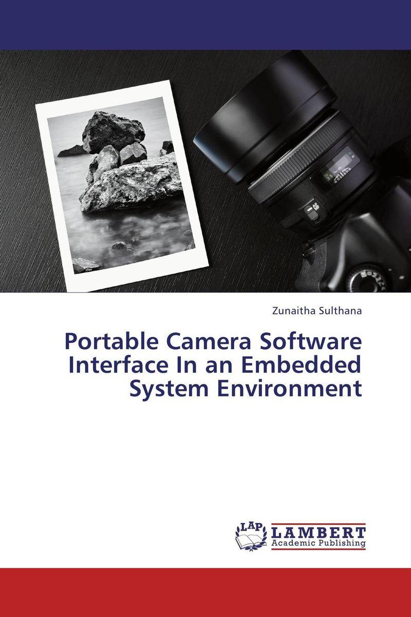 Portable Camera Software Interface In an Embedded System Environment кальсоны user кальсоны