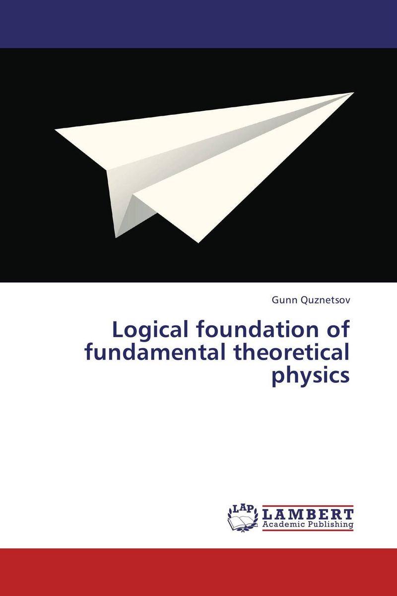 Logical foundation of fundamental theoretical physics essence of physics 2 dmac