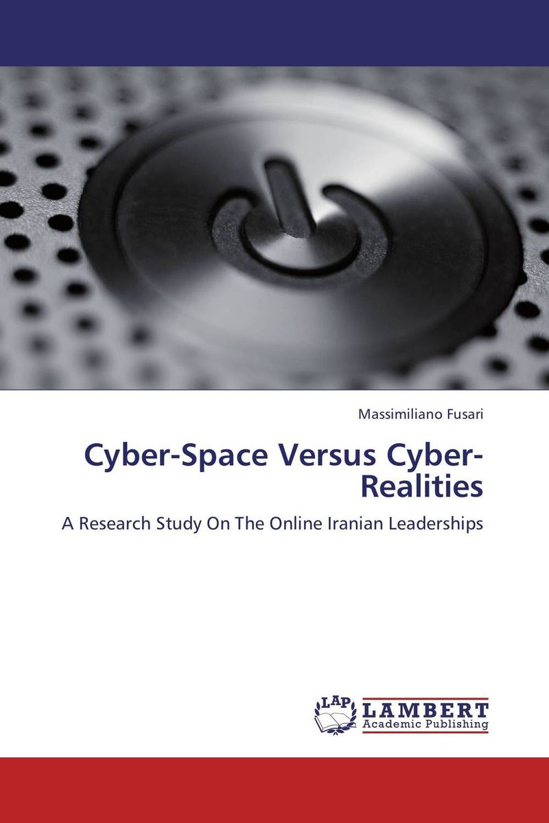 Cyber-Space Versus Cyber-Realities the shade of my own tree