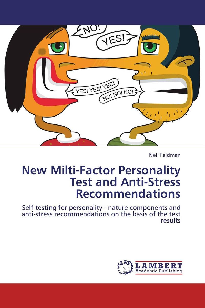 цена на New Milti-Factor Personality Test and Anti-Stress Recommendations