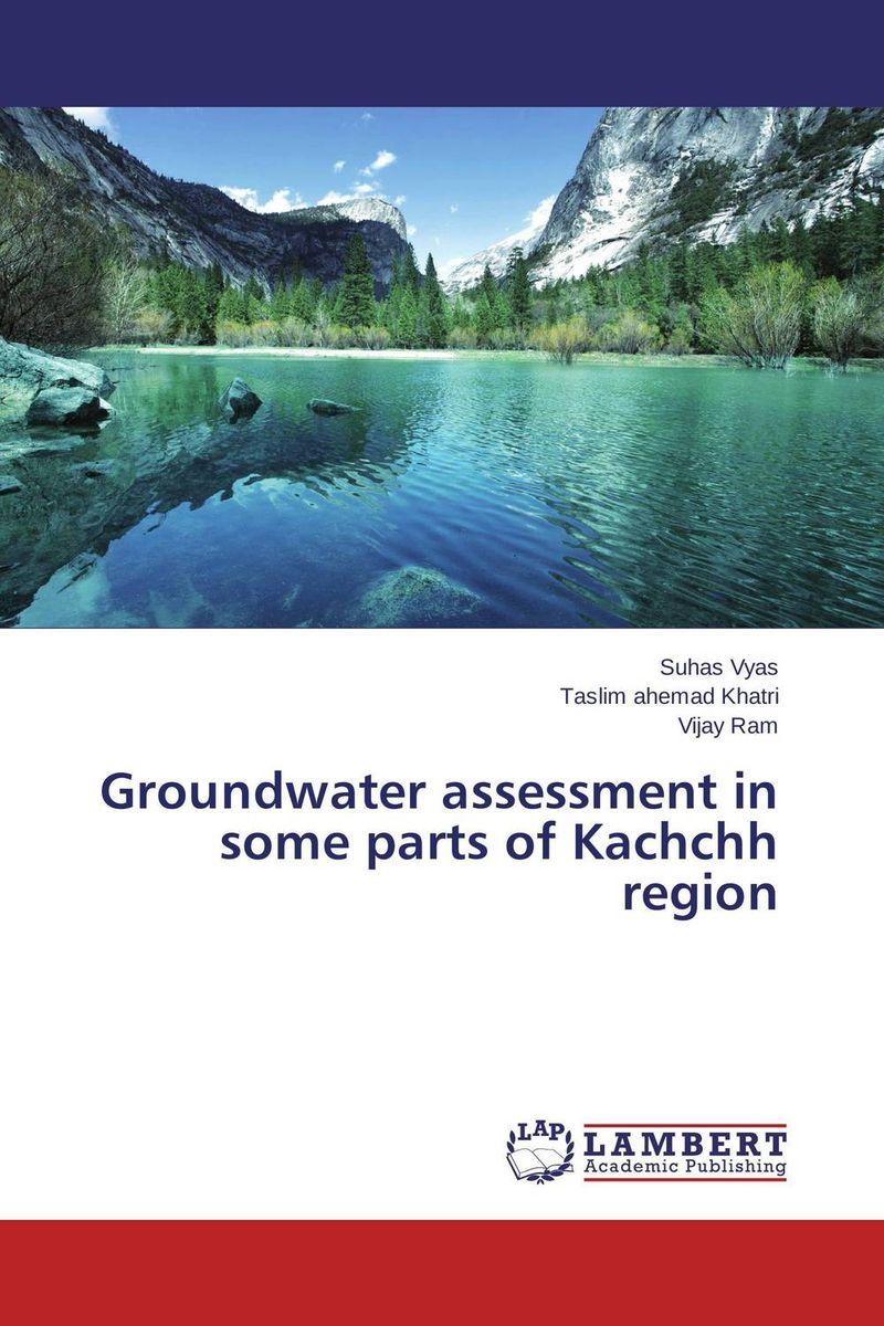 купить Groundwater assessment in some parts of Kachchh region недорого