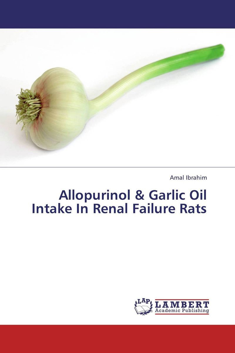 Allopurinol & Garlic Oil Intake In Renal Failure Rats проекторы vivitek qumi q4 white