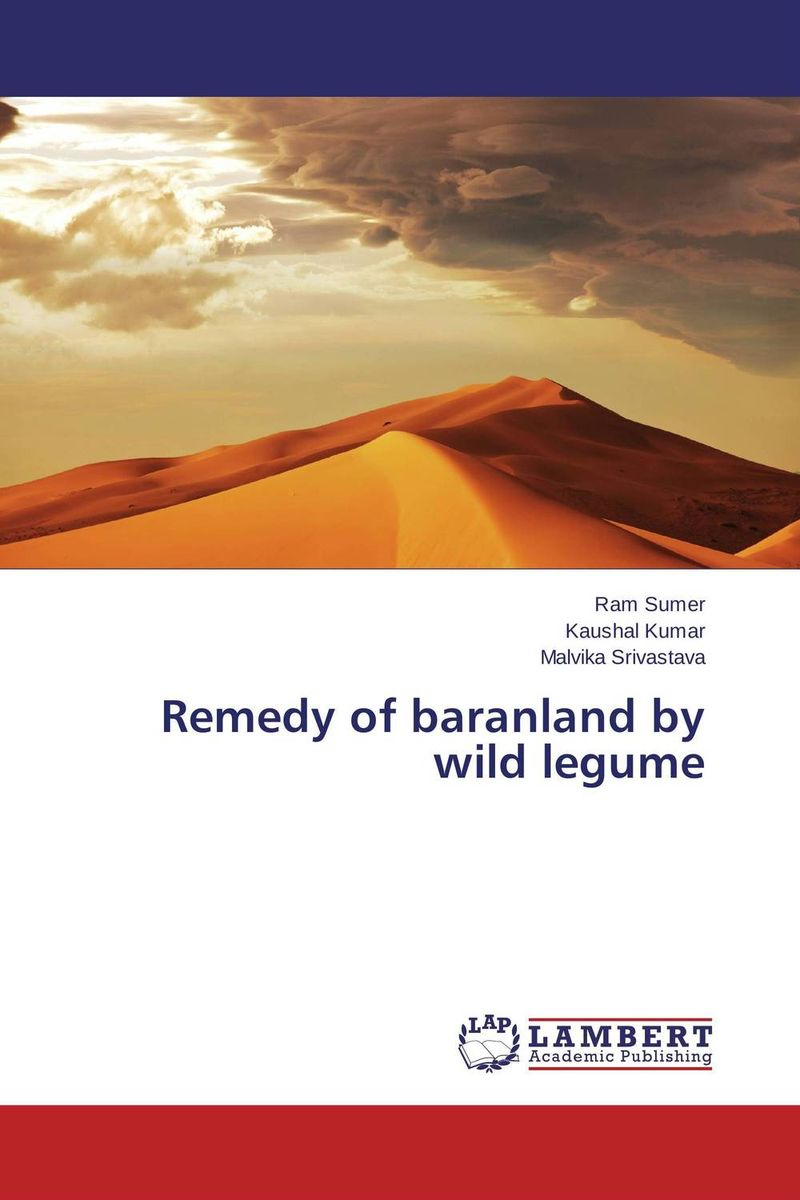 Remedy of baranland by wild legume adding value to the citrus pulp by enzyme biotechnology production