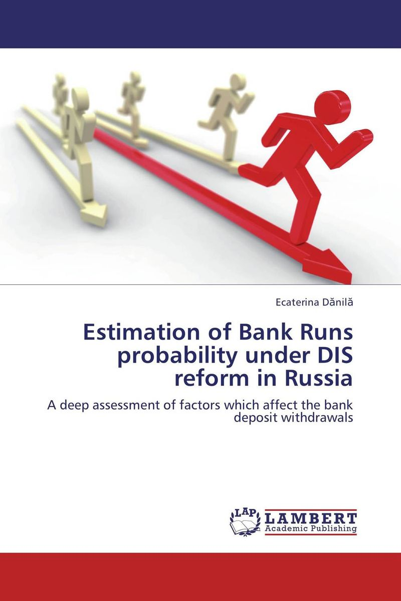 Estimation of Bank Runs probability under DIS reform in Russia