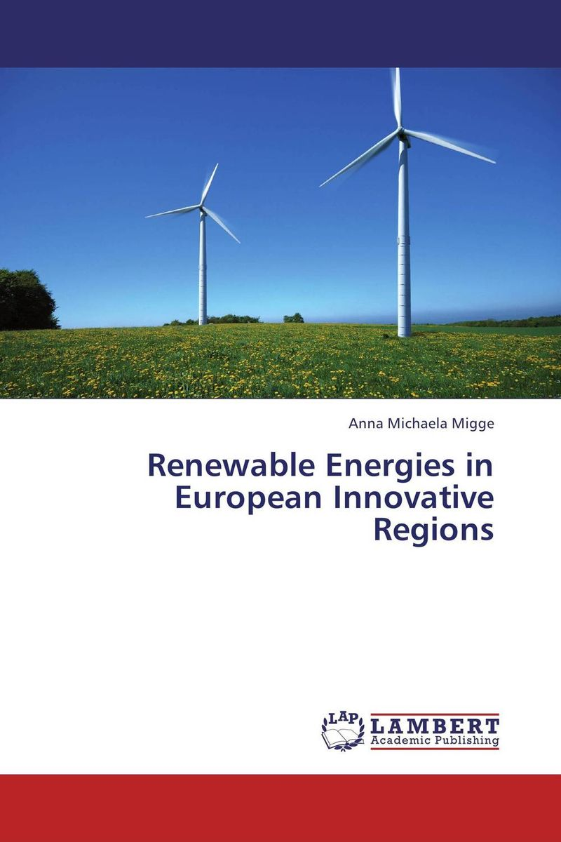 Renewable Energies in European Innovative Regions organization of the banking network activity in the regions of ukraine