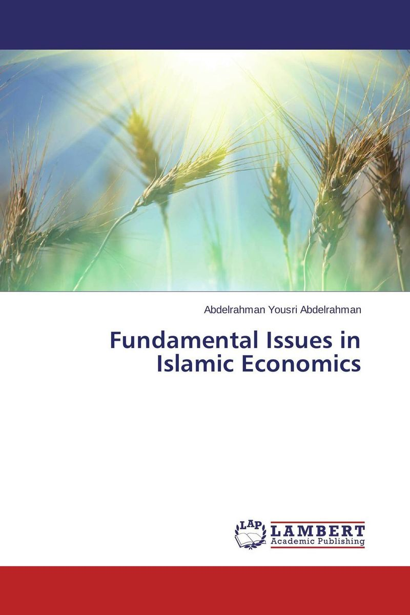 Fundamental Issues in Islamic Economics palestinian economics its limitation and the prospect of success