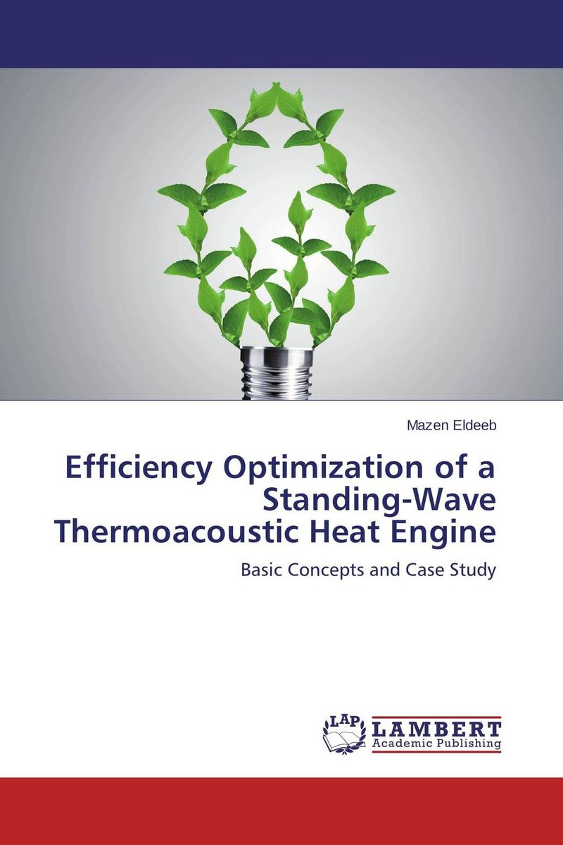 Efficiency Optimization of a Standing-Wave Thermoacoustic Heat Engine