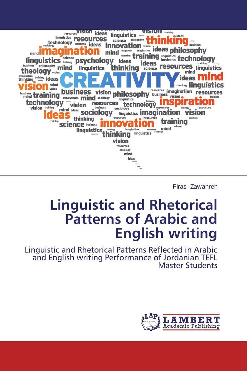Linguistic and Rhetorical Patterns of Arabic and English writing the use of drama techniques in teaching of english language