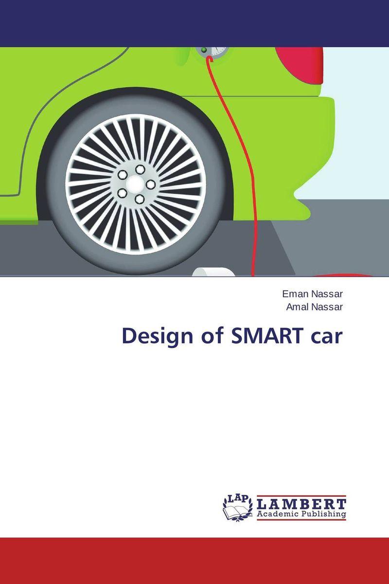 Design of SMART car аккумулятор xd design solar ladestation green p280 147