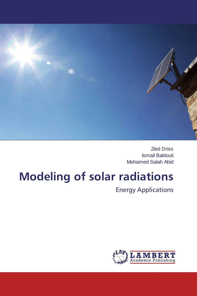 Modeling of solar radiations azimuth azimuth the touchstone depart 3 сd