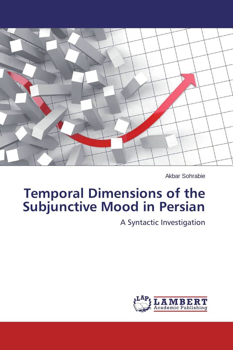 Фото Temporal Dimensions of the Subjunctive Mood in Persian persian art