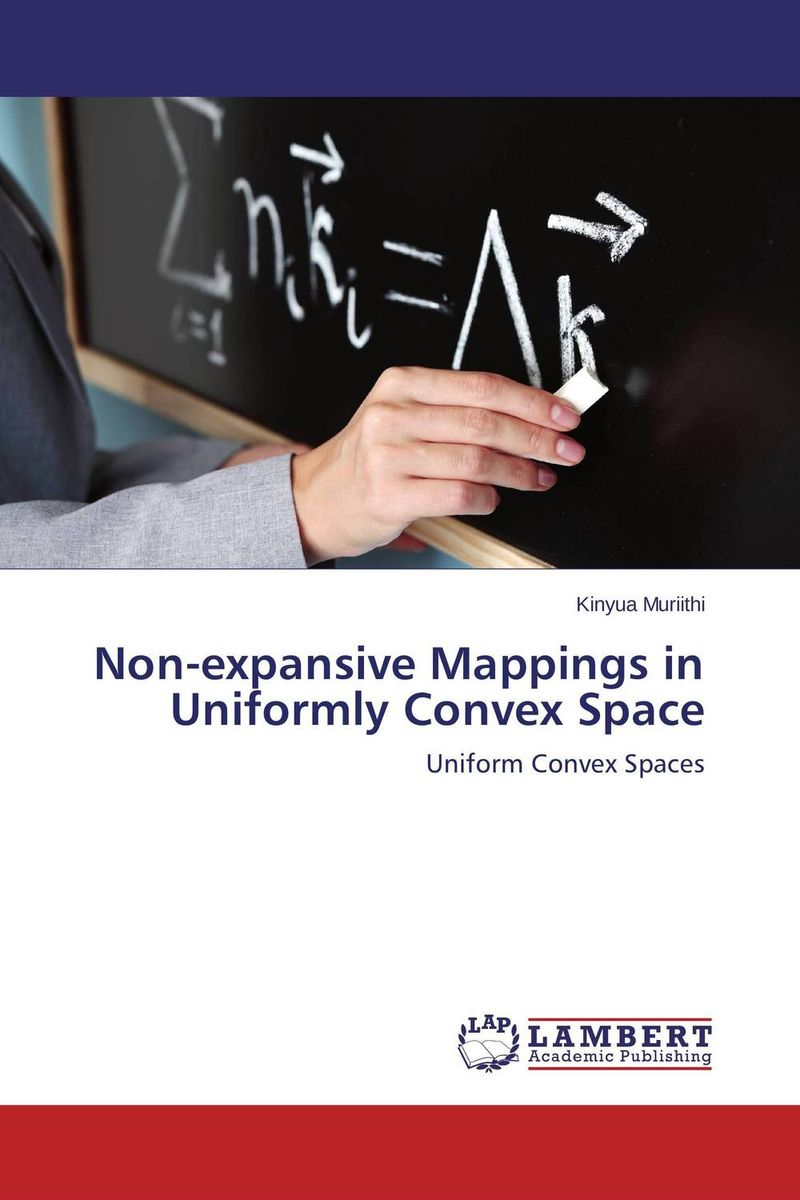 Non-expansive Mappings in Uniformly Convex Space module amenability of banach algebras