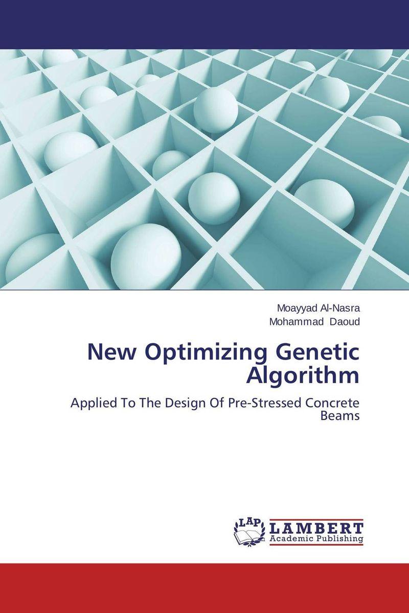 New Optimizing Genetic Algorithm a genetic algorithm for vlsi floorplanning