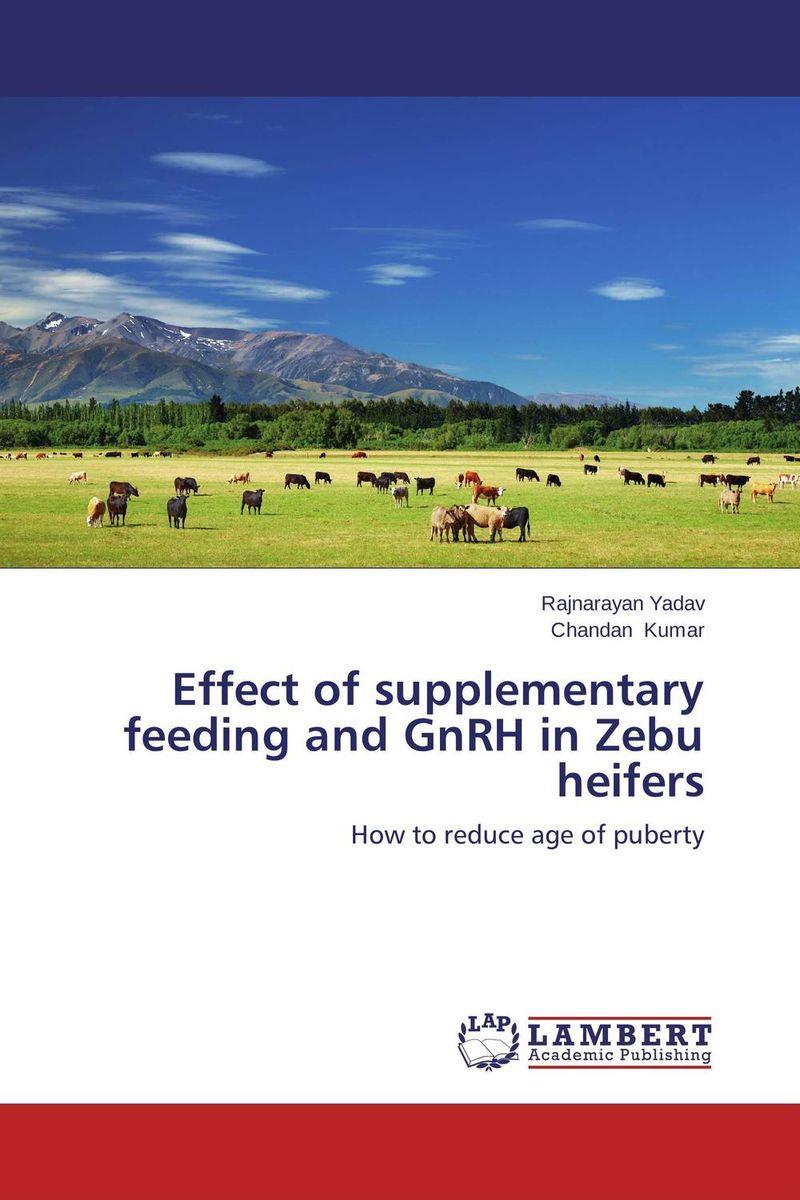 Effect of supplementary feeding and GnRH  in Zebu heifers lib