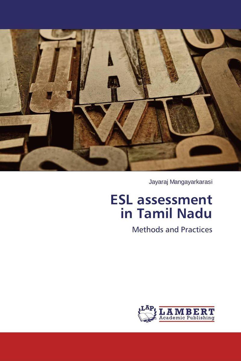 ESL assessment  in Tamil Nadu karunakaran thirunavukkarasu english borrowings in jaffna tamil from 1993 to 2006