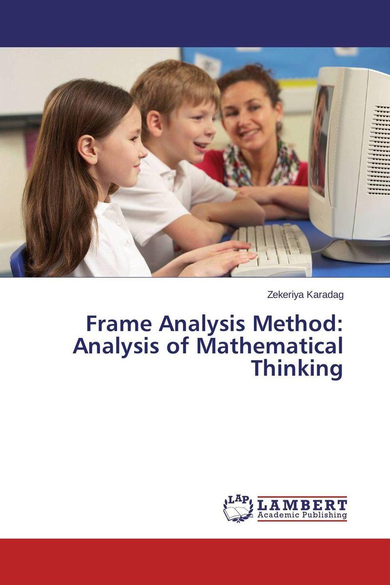Frame Analysis Method: Analysis of Mathematical Thinking chess and mathematical thinking