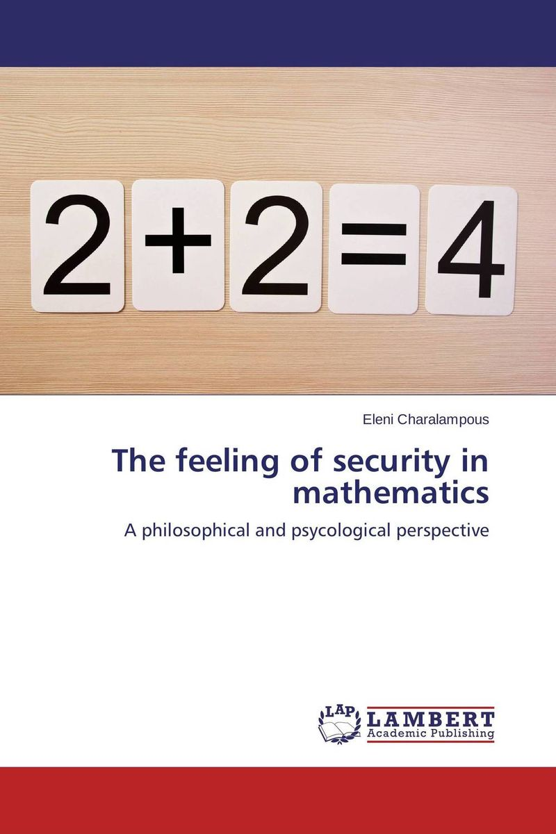 The feeling of security in mathematics джоэль харрис сказки дядюшки римуса