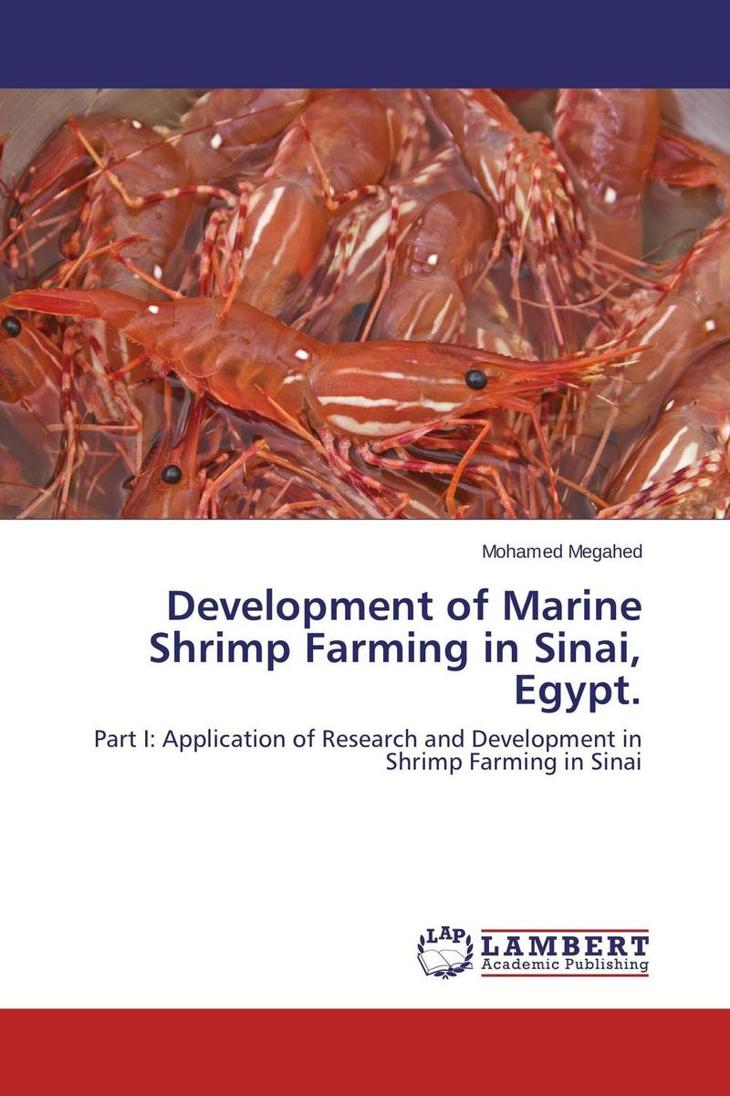 Development of Marine Shrimp Farming in Sinai, Egypt купить