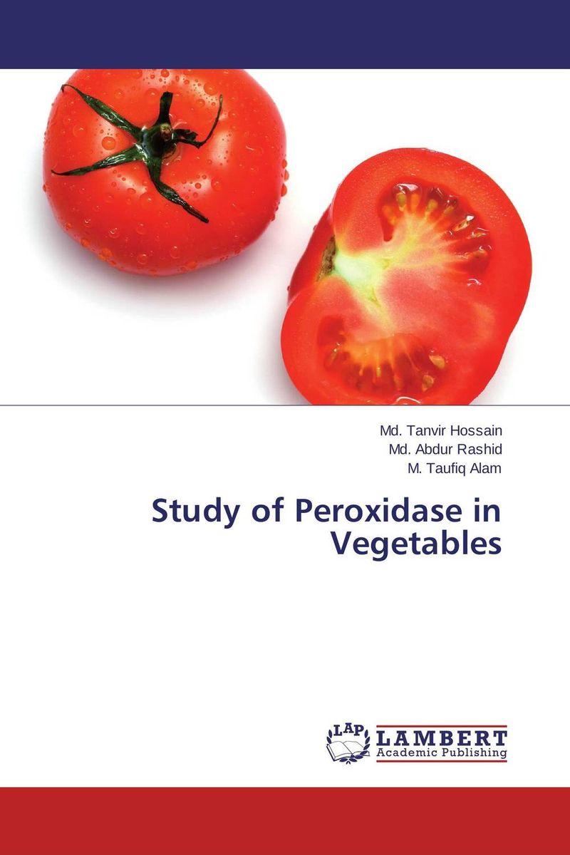 купить Study of Peroxidase in Vegetables недорого