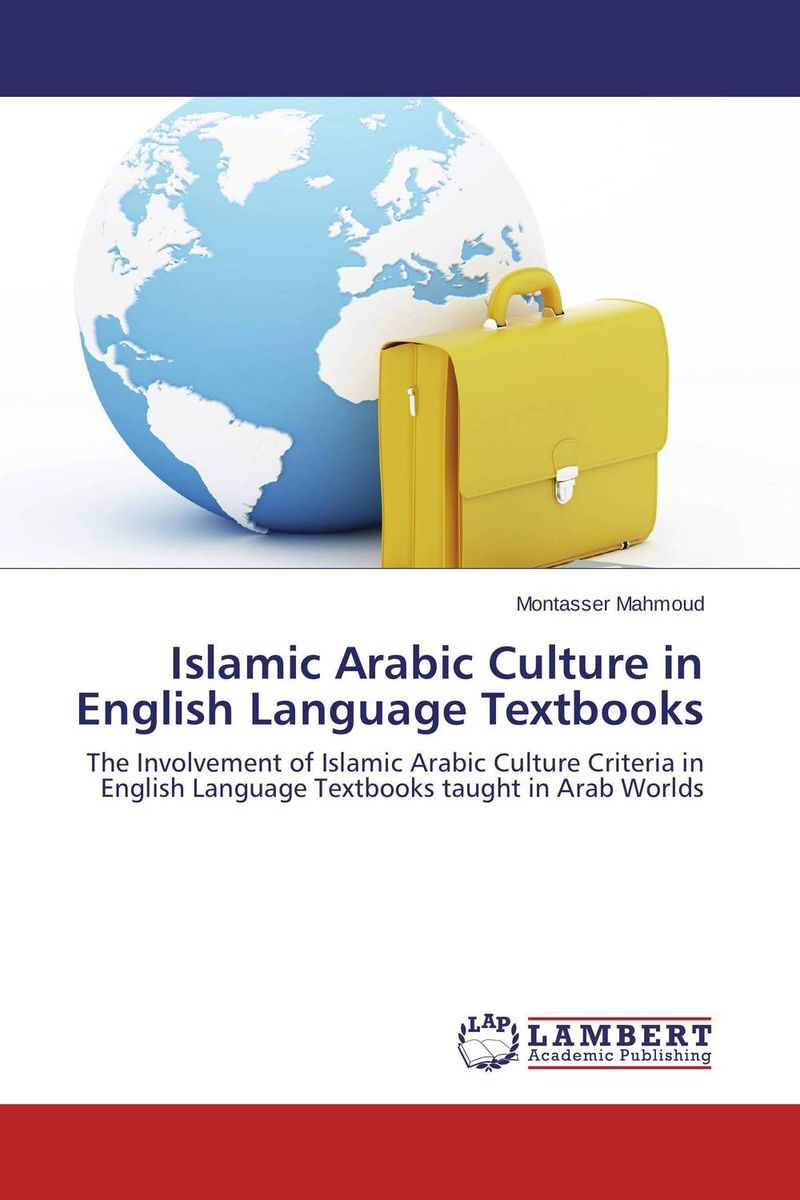 все цены на Islamic Arabic Culture in English Language Textbooks в интернете