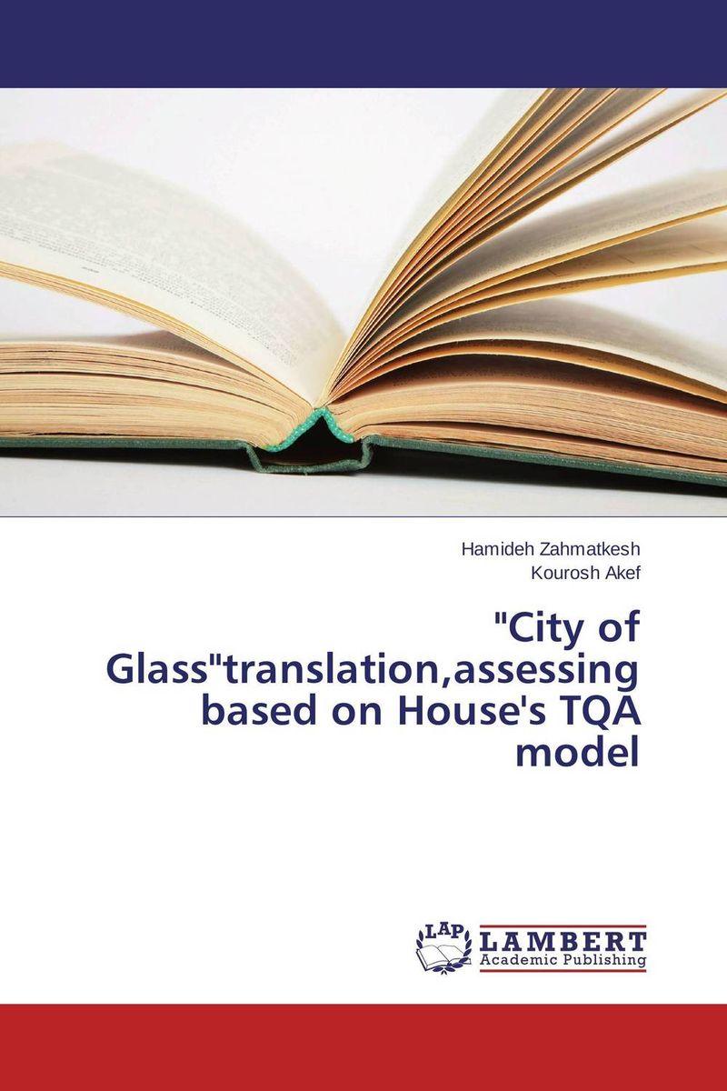 City of Glasstranslation,assessing based on House's TQA model city of glass