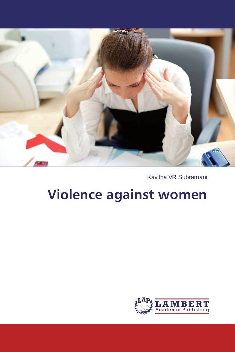 цена на Violence against women