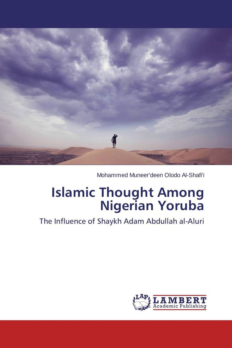 Islamic Thought Among Nigerian Yoruba suleman dangor shaykh yusuf of macassar