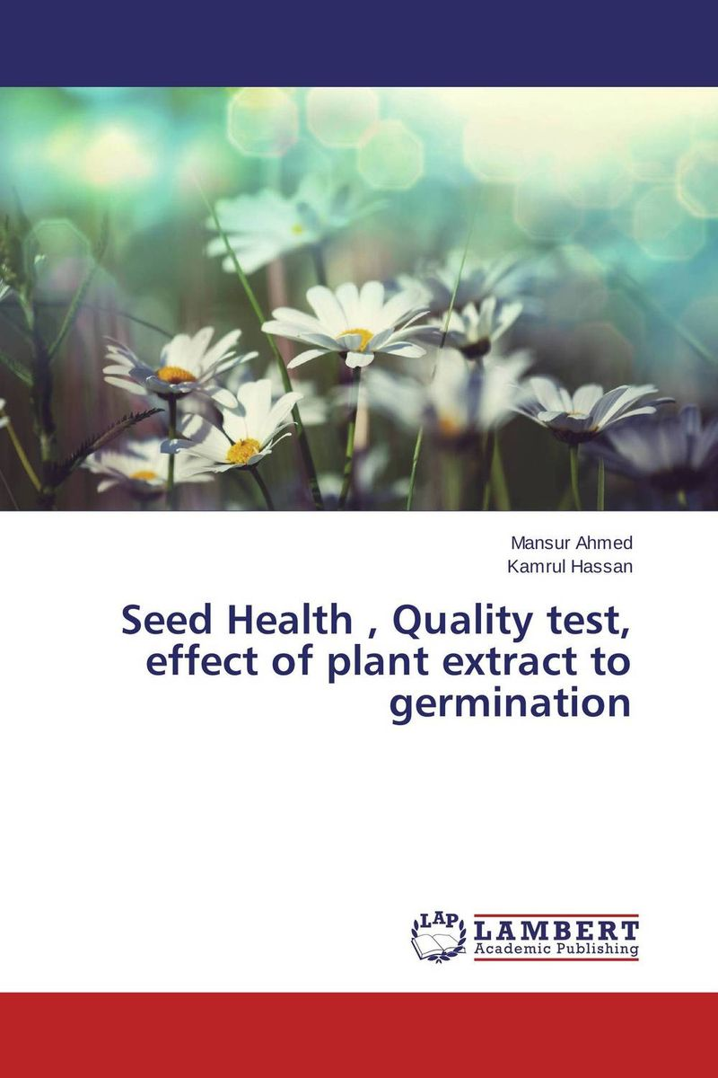 Seed Health , Quality test, effect of plant extract  to germination стоимость