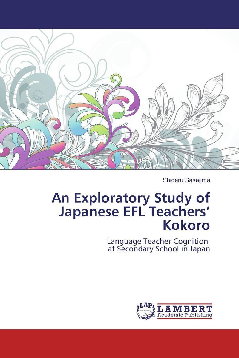 An Exploratory Study of Japanese EFL Teachers' Kokoro melissa farrall lee reading assessment linking language literacy and cognition