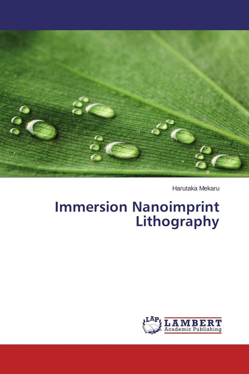 Immersion Nanoimprint Lithography economizer forces heat transmission from liquid to vapour effectively and keep pressure drop down to a reasonable level