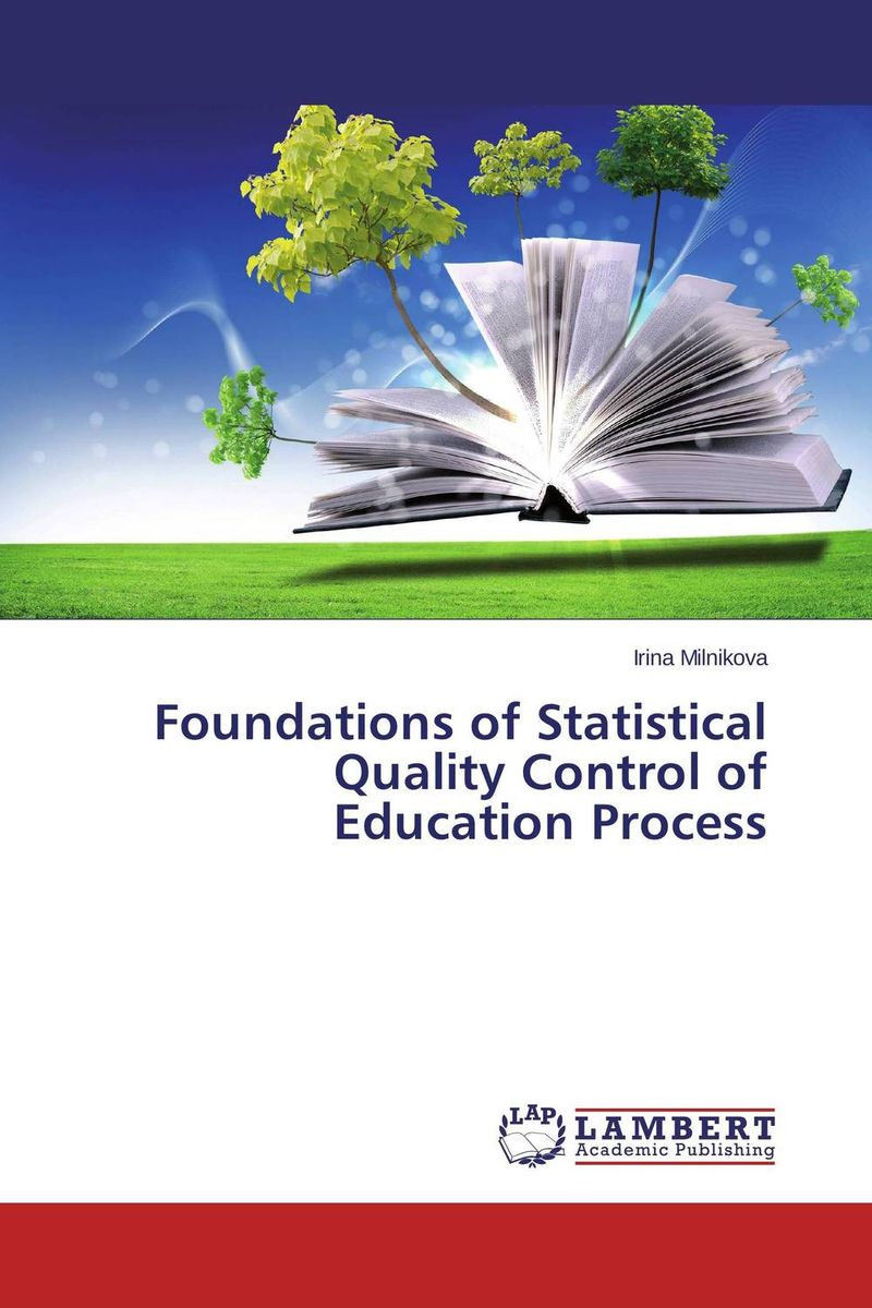 цены Foundations of Statistical Quality Control of Education Process