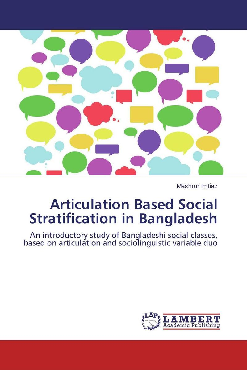 все цены на Articulation Based Social Stratification in Bangladesh