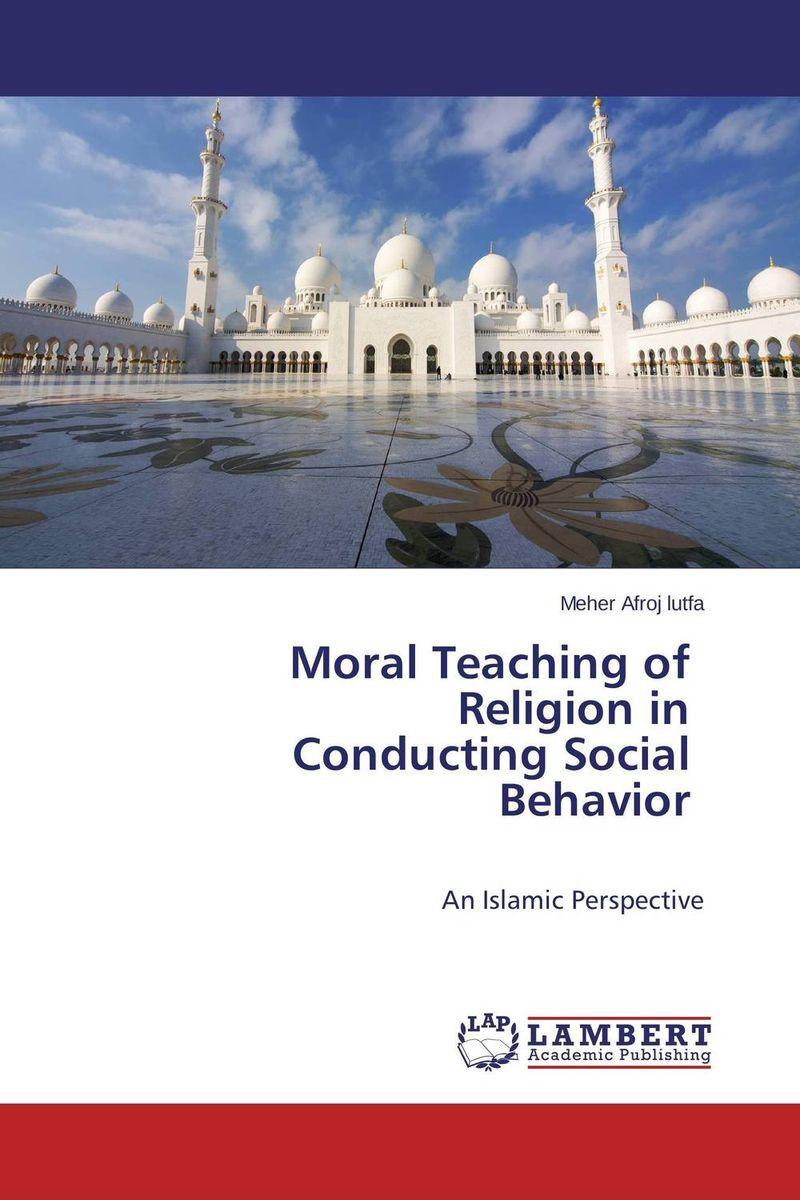 Moral Teaching of Religion in Conducting Social Behavior brutal inhuman behavior against women in bangladesh