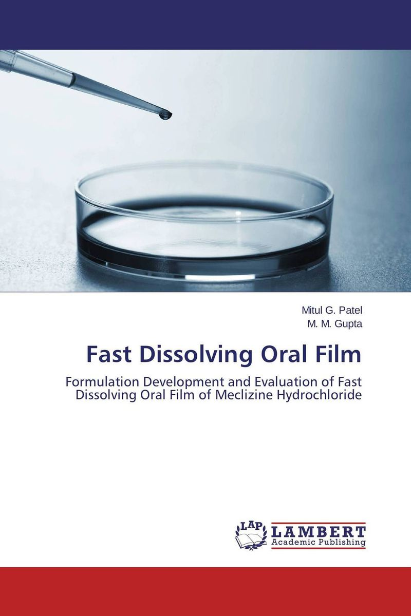 Fast Dissolving Oral Film cd диск the doors when you re strange a film about the doors songs from the motion picture 1 cd