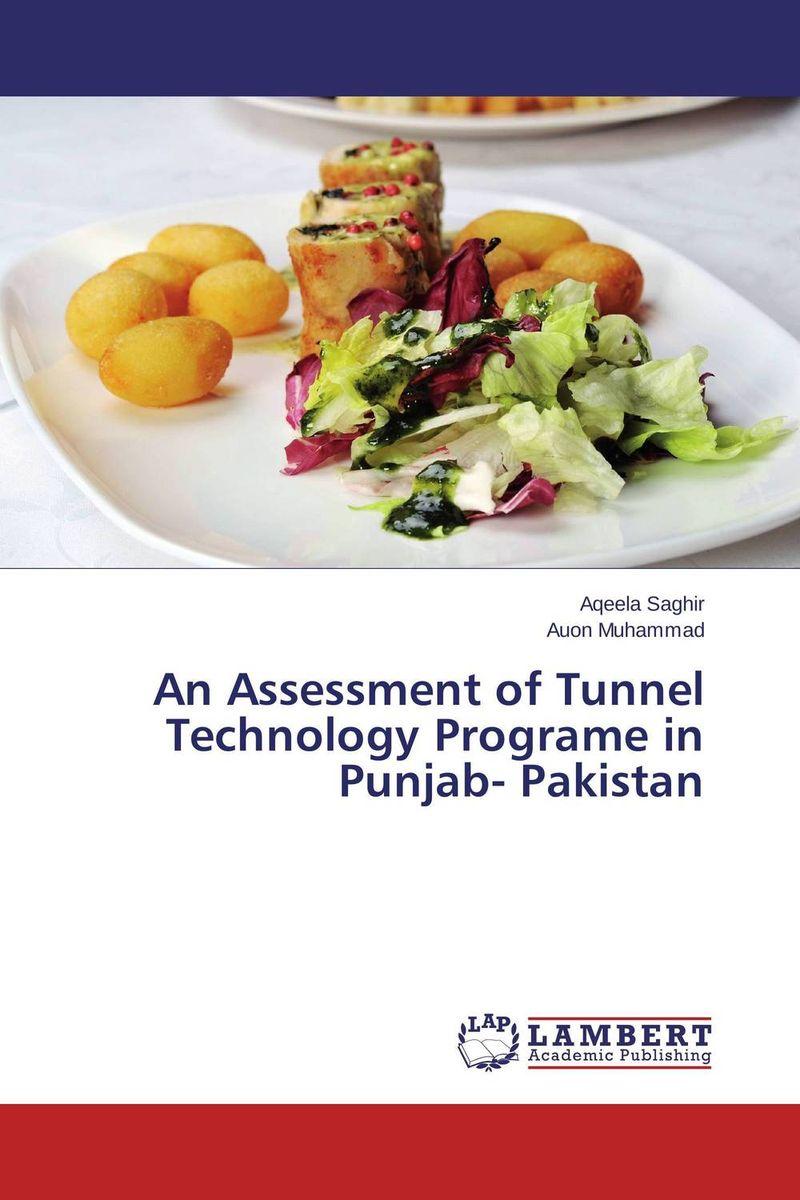 An Assessment of Tunnel Technology Programe in Punjab- Pakistan saleem ashraf communication gap regarding citrus production in punjab pakistan