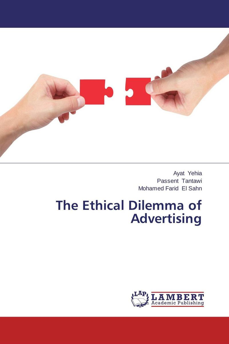 The Ethical Dilemma of Advertising
