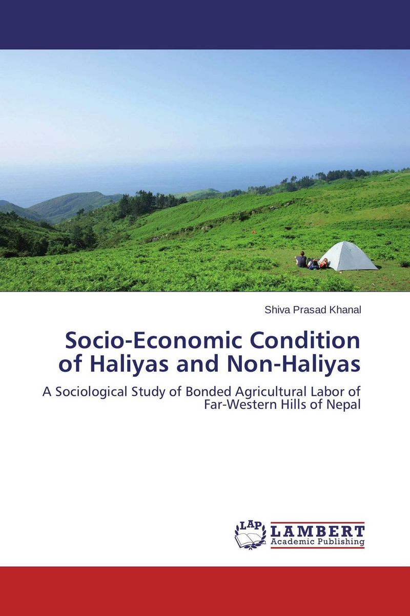 Socio-Economic Condition of Haliyas and Non-Haliyas  цена