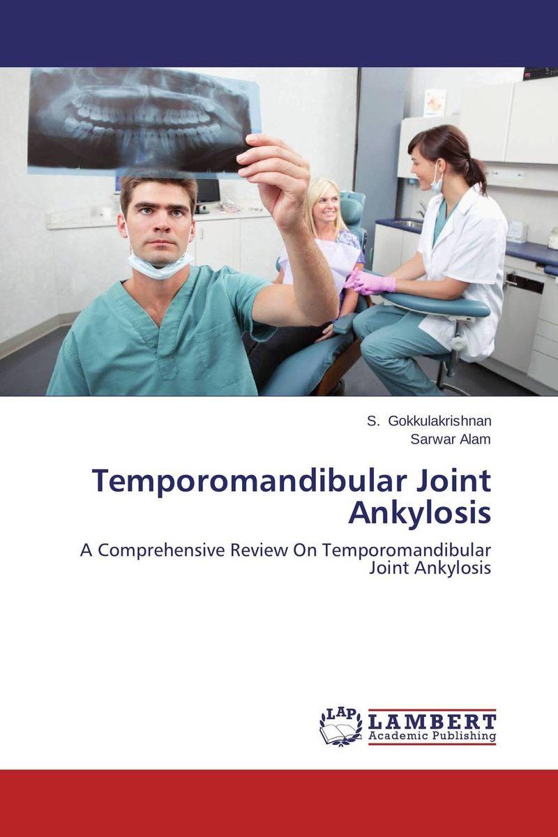 все цены на  Temporomandibular Joint Ankylosis  в интернете