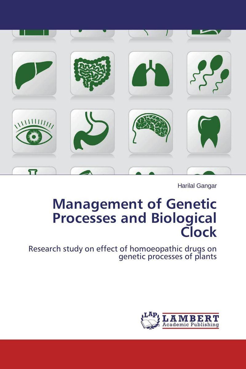 Management of Genetic Processes and Biological Clock harshal bafna ajithkrishnan c g and thanveer kalantharakath genetic epidemiology of oral diseases