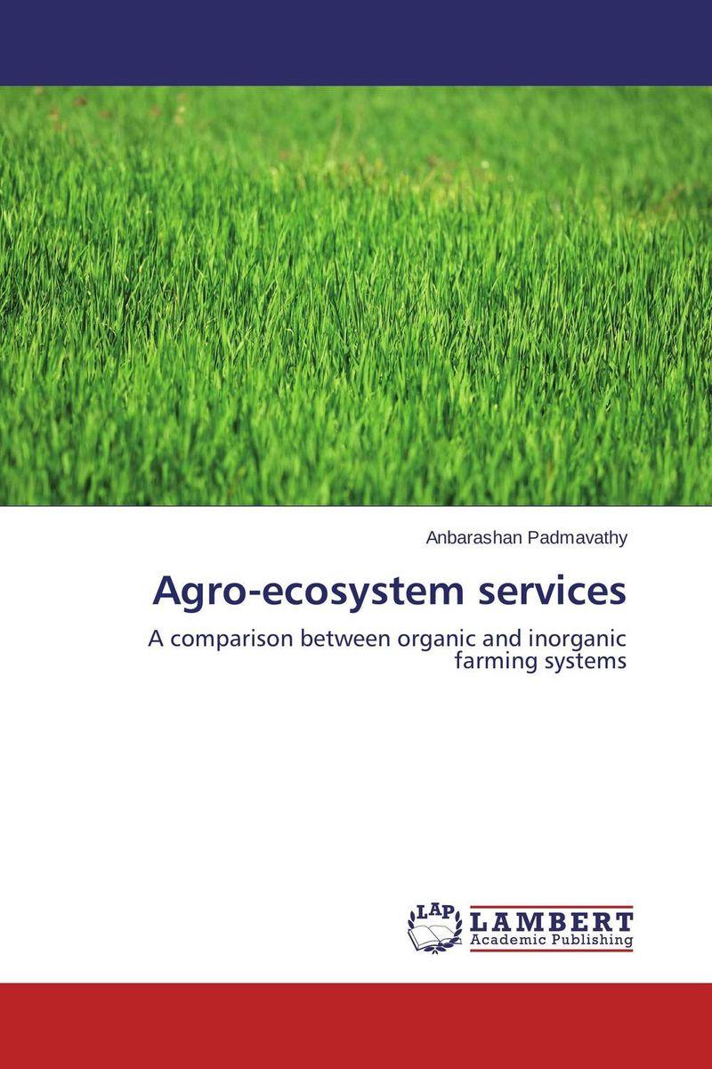 Agro-ecosystem services майка классическая printio sadhus of india